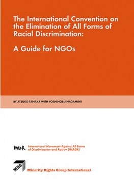 ICERD: A Guide for NGOs (January 2001)