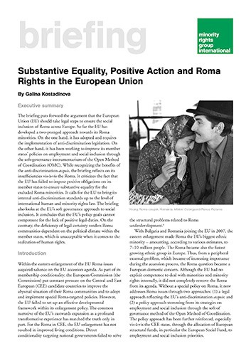 what is substantive equality
