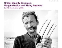 China: Minority Exclusion, Marginalization and Rising Tensions
