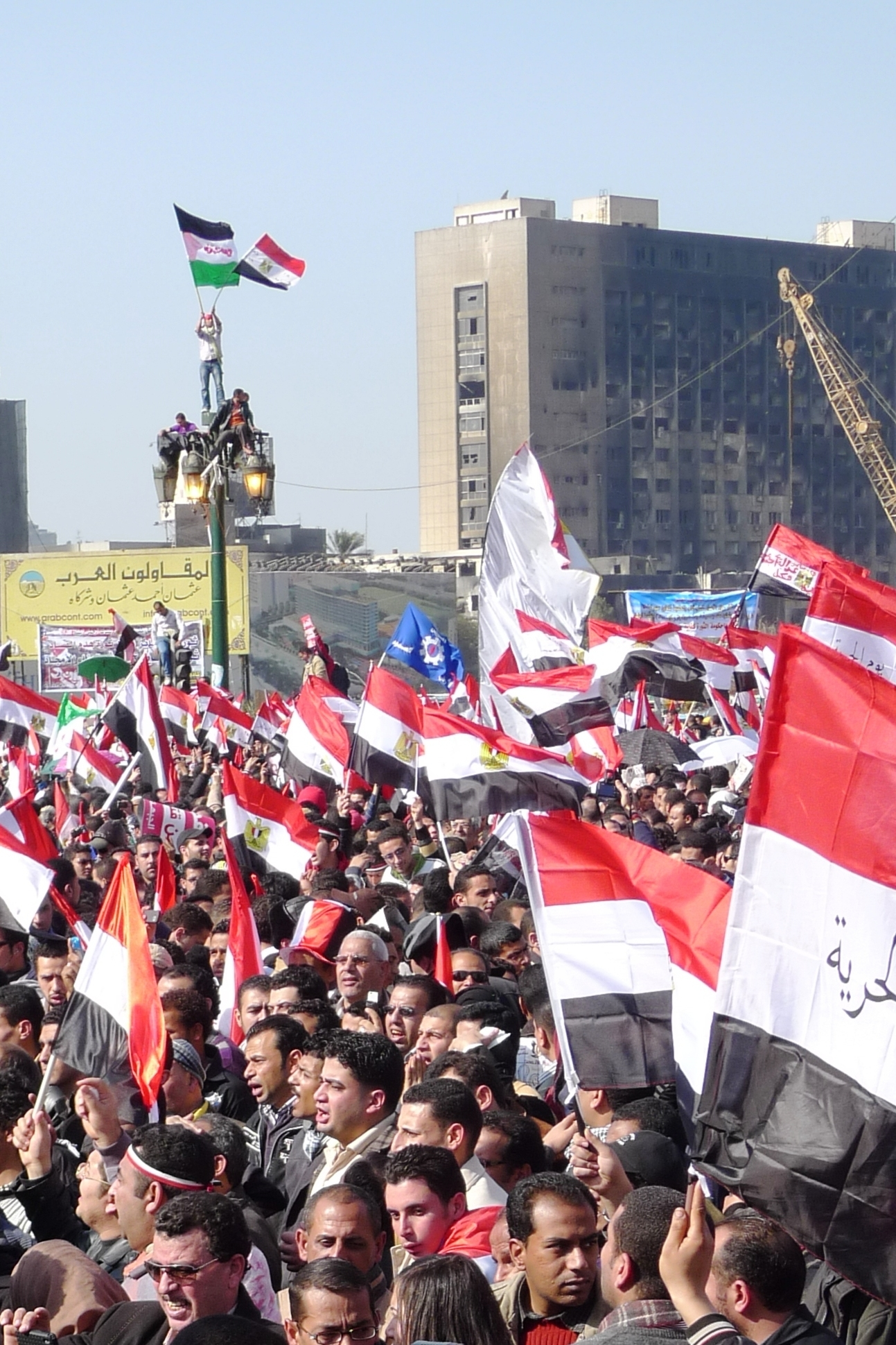 Protests in Tahrir Square, Egypt