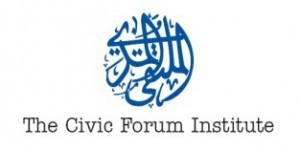 Civic forum institute logo