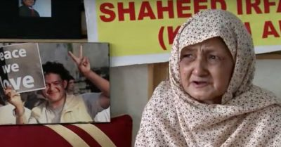 Shaheedo Tum Kahan Ho – a film about Pakistan's Hazara