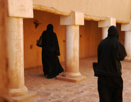Shi'a Muslim women in Saudi Arabia.