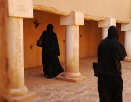 Shi'a Muslim women in Saudi Arabia.