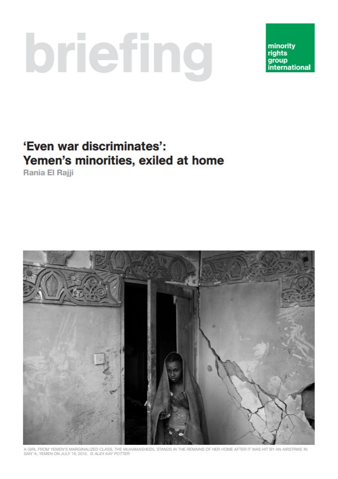 'Even war discriminates': Yemen's minorities, exiled at home