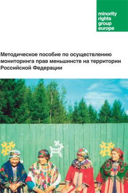 MRGE_PocketA5_CDRom_RUSS_2_MRG