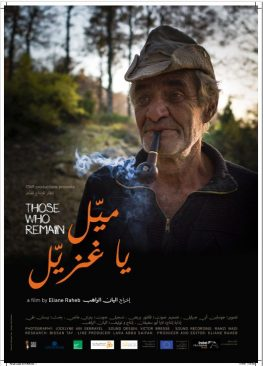 Those Who Remain (Mayyel ya Ghzayyel) - a film offering a fresh perspective on the aftermath of Lebanon's civil war
