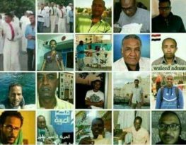 MRG condemns the detention of Nubians in Aswan, Egypt