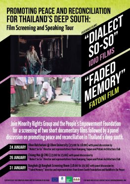 Film screening: Promoting peace and reconciliation in Thailand's deep south