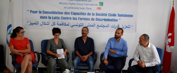 Tackling Multiple Forms of Discrimination in Tunisia
