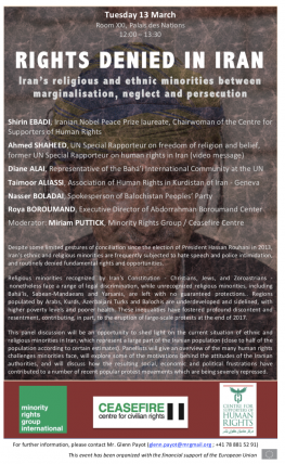 HRC37 - MRG, Ceasefire and CSHR hold a side event on the situation of Iran's religious and ethnic minorities
