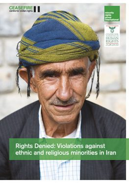 Rights denied – Rouhani's promise to Iran's minorities proves empty, new report