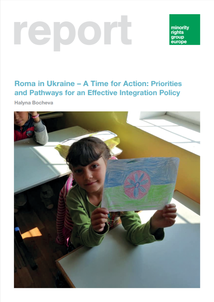 Roma in Ukraine - A time for action: priorities and pathways for an effective integration policy