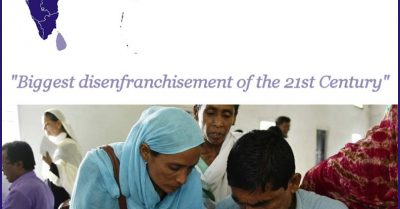 MRG joins 124 NGOs condemning mass-disenfranchisement in Assam