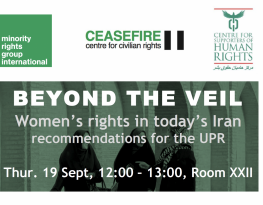 HRC41 – Side Event – BEYOND THE VEIL: Women's rights in today's Iran - recommendations for the UPR