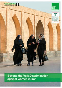 Beyond the Veil: Discrimination against women in Iran (English and Persian)