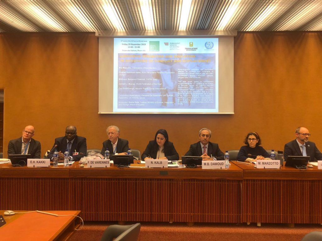 Discussing Education and Minority Languages at the UN Forum on Minority Issues in Geneva